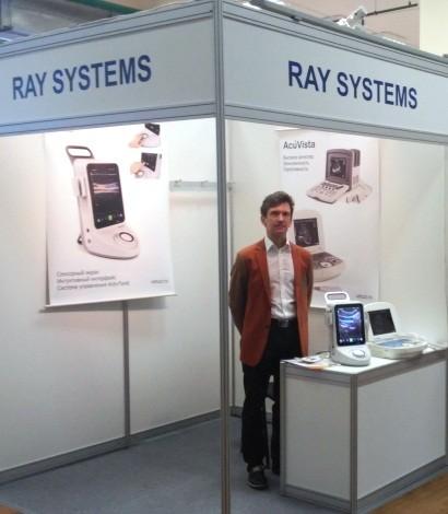 Ray Systems на Ветконгрессе